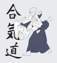 kokyu-nage