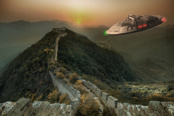 UFO in China