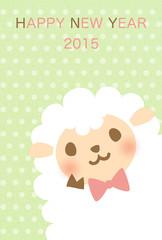 2015年用 ひつじ年賀状 グリーン