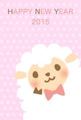 2015年用 ひつじ年賀状 ピンク