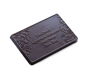 Bar of dark chocolate with greeting inscription