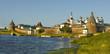 Solovetskiy monastery