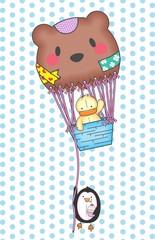 Balão Amigos