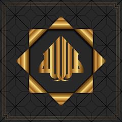 Tipografi Grafiksel Allah Lafzı Hat İllüstrasyonu
