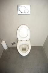 Modern restroom in office