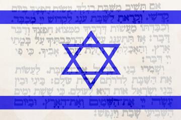 Hébreu - Judaïsme - sionisme