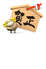 Japanese Greeting Votive Picture And Smile Sheep With Text Space