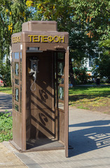 Телефонная будка. Памятник. Нижний Новгород