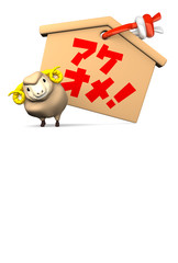 Katakana Greeting Votive Picture And Smile Sheep With Text Space