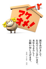 Katakana Greeting Votive Picture And Smile Sheep With Greeting