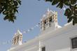 canvas print picture - Kirche Panaghia Ekatontapiliani in Parikia auf der Insel Paros