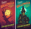 Halloween poster \ background \ card. Vector illustration. - 70208296