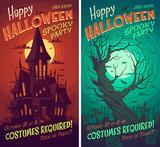 Halloween poster \ background \ card. Vector illustration.