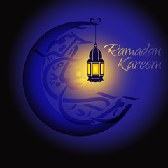 Crescent and lantern to light the holy Muslim month of Ramadan