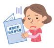 健康診断結果報告書 中年 女性