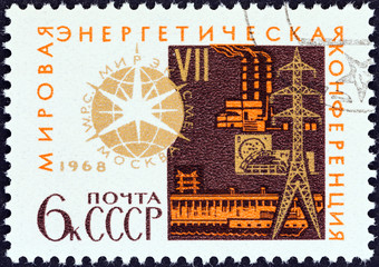 Power stations, pylon and emblem (USSR 1968)