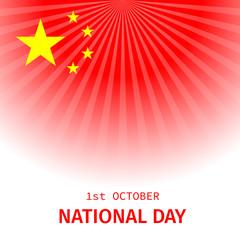 1st October National day holiday China