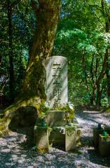 津和野・森鴎外墓所