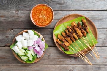 Malaysian chicken sate