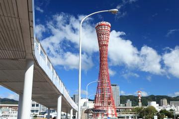 神戸のシンボル ポートタワー