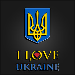I love Ukraine. Stylish for t-shirts, mugs, caps