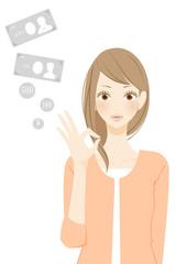 お金 OKサインをする笑顔の女性