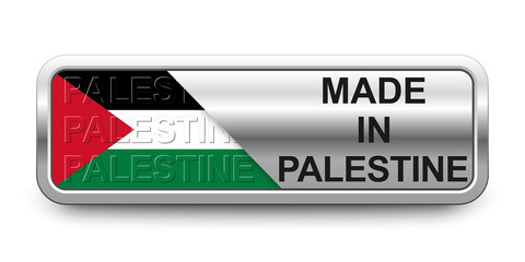 Made in Palestine Button