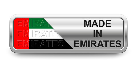 Made in Emirates Button
