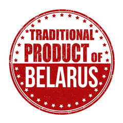 Traditional product of Belarus stamp