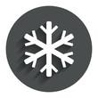 Zdjęcia na płótnie, fototapety, obrazy : Snowflake sign icon. Air conditioning symbol.
