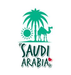 I Love Saudi Arabia in White Background