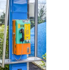 Color full telephone