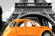 Постер, плакат: Retro car orange color purity in the street