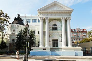 The House with Lions on Pyatnitskaya street Moscow