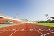 Постер, плакат: athletics track