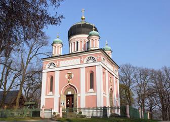 Russische Kirche, Potsdam, Deutschland