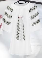 Romanian traditional shirt
