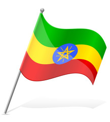 flag of Ethiopia vector illustration