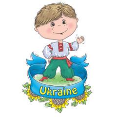 Ukrainian Kozak