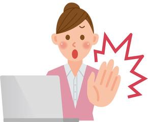 パソコンをする女性 ストップ