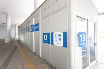 たまプラーザ駅 リムジンバス乗り場