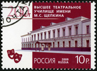 RUSSIA - 2009: shows Higher Theatre School named after Schepkin
