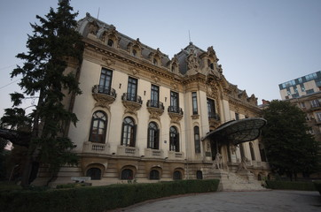 "The National Museum ""George Enescu"" Bucharest, Romania"