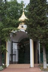 Колокольня храма Святителя и Чудотворца Николая в Лазаревском