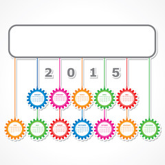 Simple 2015 Calendar design with colorful hanging gears
