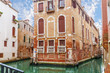 Canal in Venice, Italy