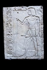 Ancient Egypt relief from the tomb of Hui