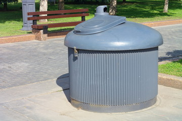 Dustbin in Park