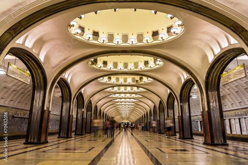 Mayakovskaya metro station in Moscow, Russia - 70432016