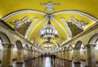Leinwandbild Motiv Komsomolskaya (Koltsevaya Line) station of Moscow metro